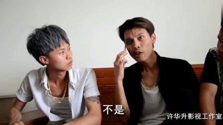 许华升最巅峰的作品,那时候的广东雨神还是他段子里的小角色