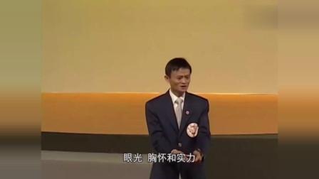 """马云:我每次从国外回来,都觉得做人""""没意思""""了!"""