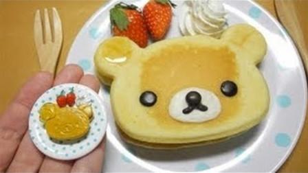 教你做日本小朋友最喜欢的小熊面包,简单易学,里面满满的惊喜!