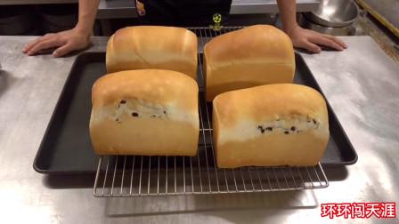 教您做面包店配方的牛奶红豆土司 ,香甜柔软,在家轻松玩转烘焙