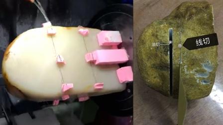玉石线切割机好用吗?为什么玉石切割厂都改用玉石微切机