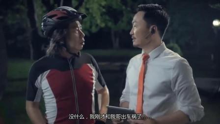 林敏聪 郑中基 恶搞24小时无厘头保险广告