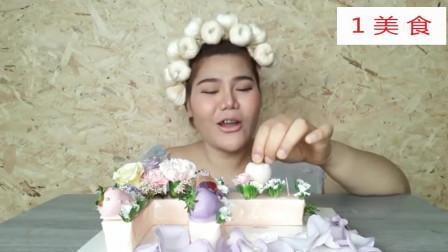 1美食,泰国大鼻妹吃播,吃精致的鲜花造型蛋糕