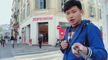 戛纳:MY戛Vlog DAY10 戛纳忙里偷闲的法式生活