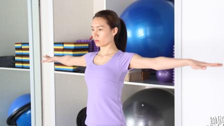 每天一组鸟王式,有效缓解肩部疼痛,还能快速瘦腿哦