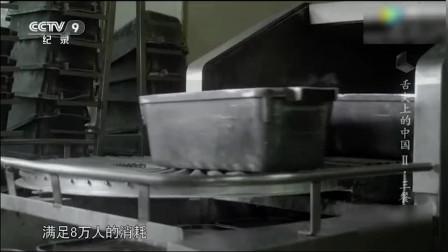 《舌尖上的中国》富士康的食堂原来是这样的,实在太美味了