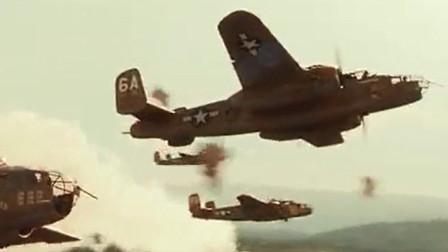 二战时期美军轰炸机群轰炸德军,投弹画面难得一见!