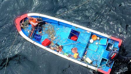 福建渔民海钓遇大雾 海上漂11天喝尿解渴获救
