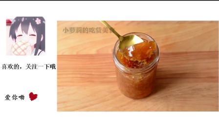 檸檬果醬 100% 天然手工果醬 泡水可以沖檸檬水果茶 Homemade Lemon Marmalade