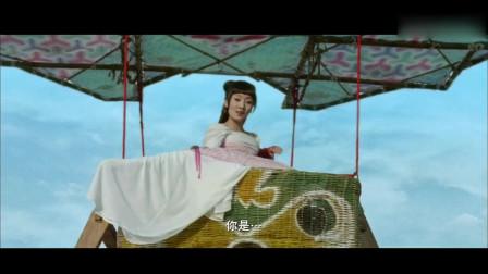 大内密探灵灵狗:灵灵狗与梅希望在气球上甜蜜度日,真是满屏爱意啊!