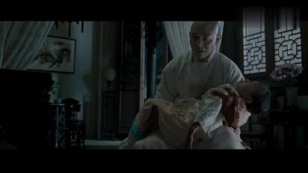 妻子女儿被残忍杀害,霍师傅痛到心碎,提着刀就冲了出去