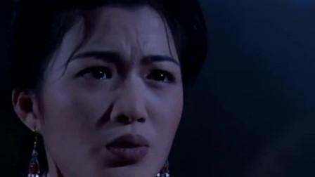 笑傲江湖:林平之为了向左冷禅表明心意,刺向了岳灵珊