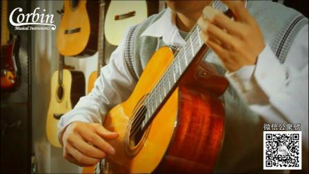科宾古典吉他 MDG609 专业评测视频