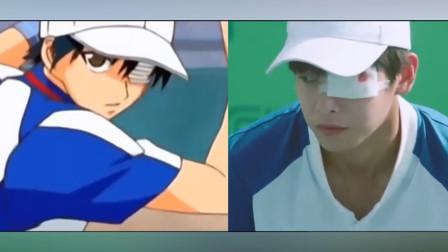 《网球王子》真人版对比!细节神还原引泪目 日本网友狂赞:爱了爱了