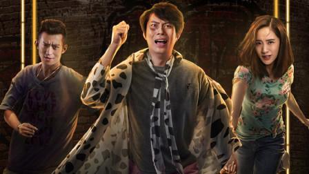 萝莉侃剧 第五季 《人间喜剧》怂夫悍妻上演从青铜到王者的逆袭之路!