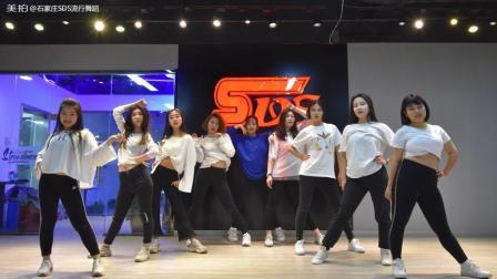 石家庄SDS舞蹈工作室Joulin老师原创编舞 爵士舞JAZZ原创成品舞