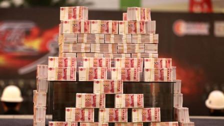 如果将1000万放进余额宝里,第二天能变成多少钱?网友:不敢信