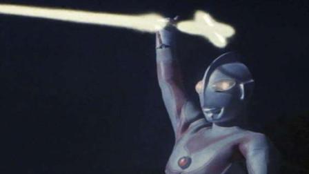 昭和奥特曼的外挂武器,他的武器当属最强!