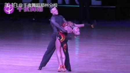 2019WDSF国际拉丁舞公开赛决赛伦巴solo