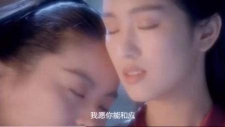谭咏麟这首经典粤语老歌《半梦半醒》,对上颜值巅峰林青霞、巩俐
