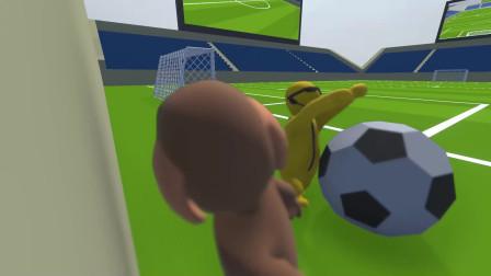 人类一败涂地:爆笑迷你足球竞赛 踢球原来可以用手的
