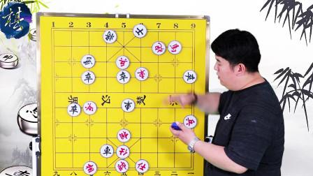 武震讲棋:学会象棋中局战术,业余棋手也会使用,值得收藏