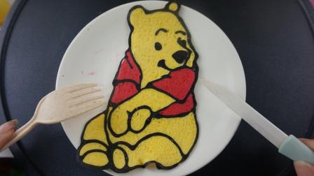 把煎饼做成小熊维尼的样子,真的不舍得吃了,煎饼画艺术