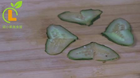 梁小果美食屋:黄瓜摆花,简单易学,一看就会,赶快收藏吧