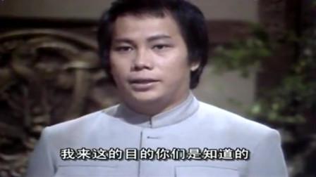 《大侠霍元甲》陈真为霍元甲报仇 ,大结局经典,永远的经典