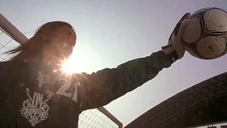 周星驰电影:《功夫足球》这个守门员好自信,球门任你踢,能进算我输
