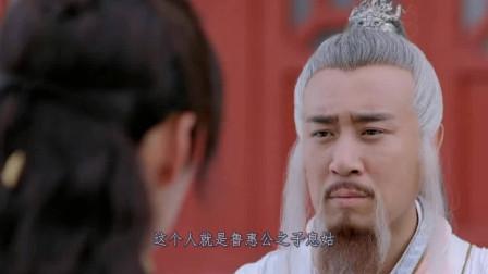 周公为年幼皇帝代理国家事务成楷模,之后一个人的效仿却成笑话!
