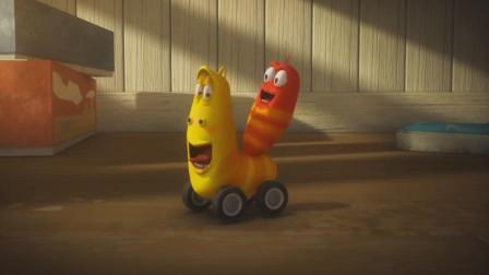 穿上无敌风火轮的大黄载着小红兜风!爆笑虫子游戏