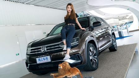大众轿跑SUV途昂x,不是顶配就敢卖36万,奔驰:呵呵。