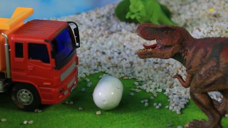 工程车终于找到了丢失的恐龙蛋!恐龙妈妈开心极了!