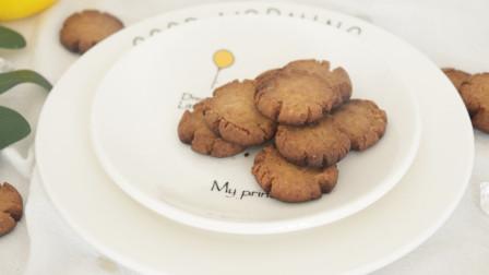 网红玛格丽特饼干,做法简单,酥脆又好吃,烘焙小白在家也能做哦