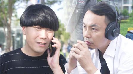 陈翔六点半:当代喜剧之王,为提高演技换几百种工作体验生活!