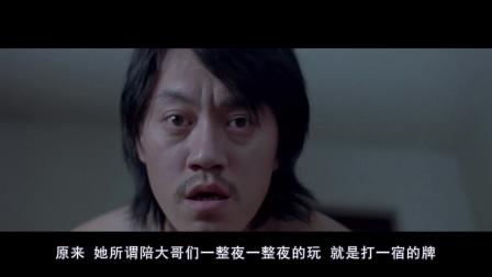 黄渤给好兄弟雪村带了原谅帽,把兄弟心都伤碎了。电影《新街口 》