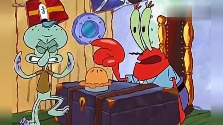 """海绵宝宝:章鱼哥的樱桃派,把整个""""蟹堡王""""给炸毁了!"""