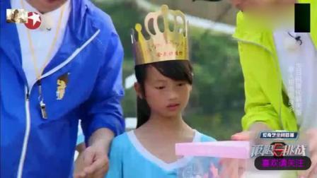 极限挑战黄渤为山村小孩过生日好暖心, 为什么一脸不开心