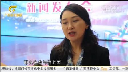 南宁:体育配旅游 打造全域旅游新模式