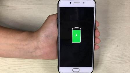 魔术揭秘:教你如何2秒钟给手机充满电?原来方法这么简单