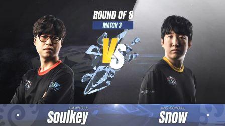 星际争霸 KSL3 8强 第三场 Soulkey vs Snow