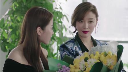我们都要好好的:寻找上班的公司来了位老总,给下属带了束黄玫瑰,这是什么意思呢?