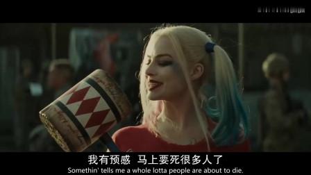 【小丑女】颜值360度无角的小丑女——哈莉奎茵!