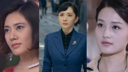 《筑梦》各版女主复仇上演霸气变装秀,杨幂斜刘海超A
