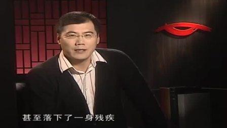 """""""赌王""""尧建云,七根手指球鞋反穿,54张扑克让他晚年与轮椅相伴"""