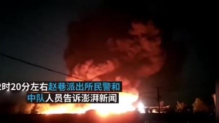 上海青浦一建筑物大火,未收到伤亡报告