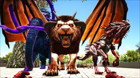 【虾米】方舟:原始恐惧EP11,狮鹫阵亡,驯服蝎狮,大战天神巨鹰!