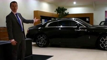 劳斯莱斯4S店的店员,对待每个人都是一样的平等,这就是豪车销售员