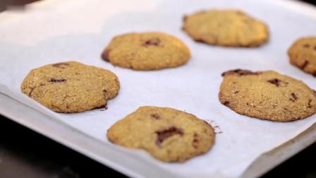 拯救甜食党,健康燕麦高纤黑巧克力大曲奇,掰开还有巧克力爆浆